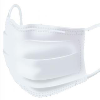 Mouth 50 New Disposable Pack - Miniso white Mask Zealand